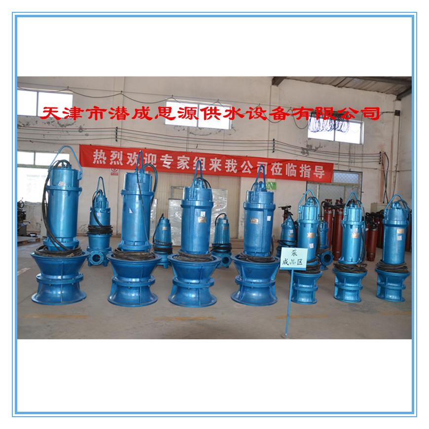 潜水轴流泵选型|潜水混流泵型号|潜水混流泵选型|污物潜水泵选型